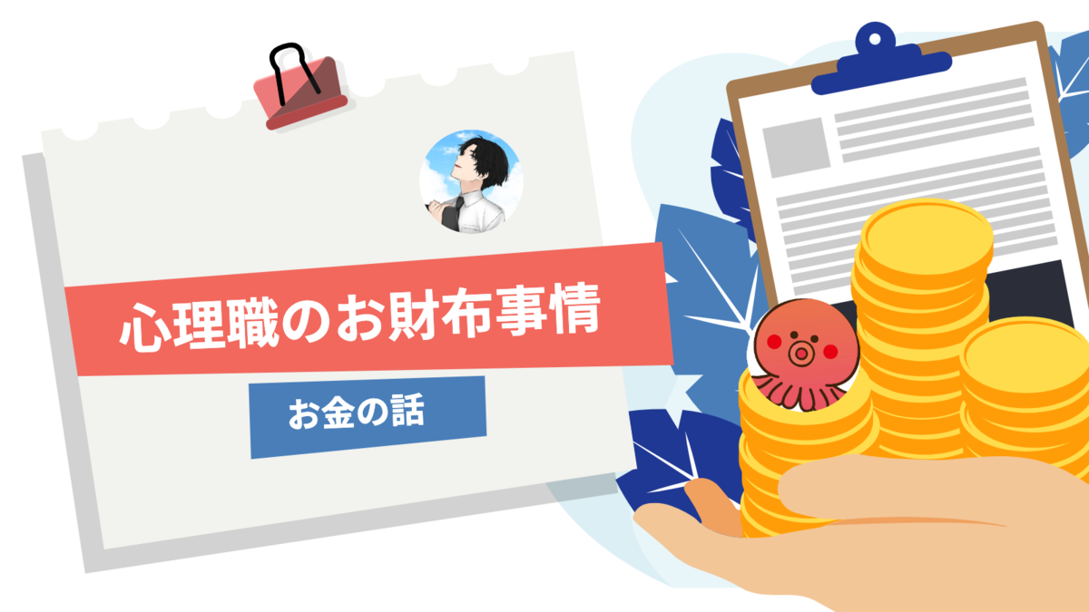 f:id:ikizuraitako:20210930055415p:plain