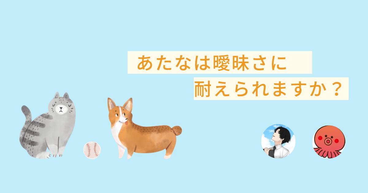 f:id:ikizuraitako:20211003062759p:plain