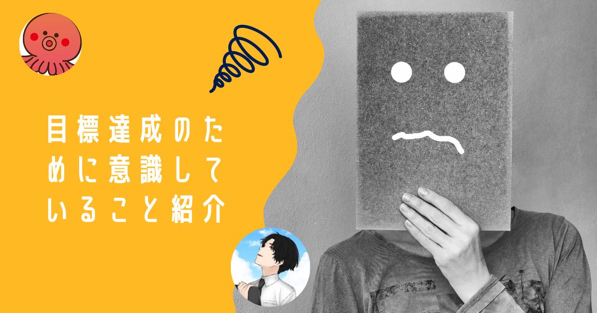 f:id:ikizuraitako:20211010080344p:plain