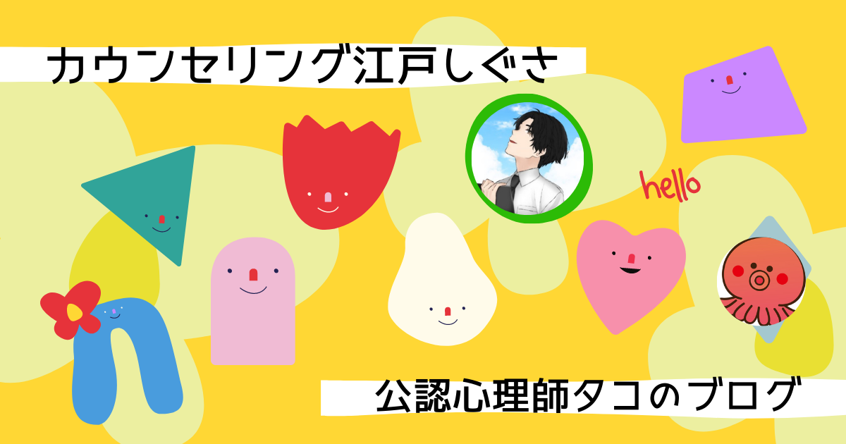 f:id:ikizuraitako:20211011215353p:plain