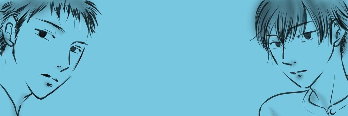 f:id:ikka-maa:20200328172020j:plain