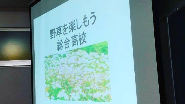 f:id:ikkakinokinoha0401:20201213203647j:image
