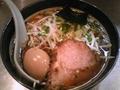 [新宿][柳麺 はな火屋]