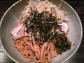[立川][麺や☆Fuji]