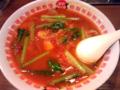 [豊洲][太陽のトマト麺]