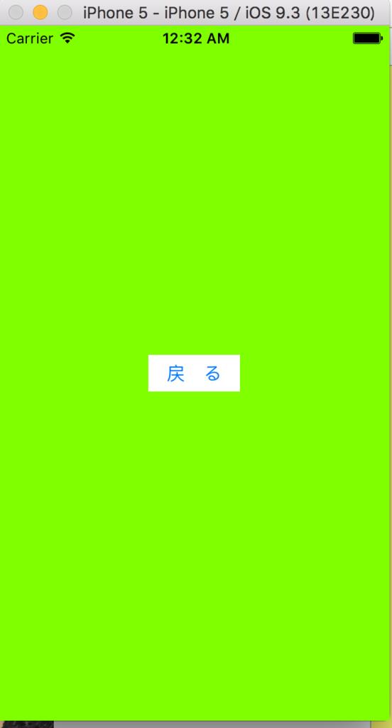 f:id:ikkitang1211:20160624003235p:plain