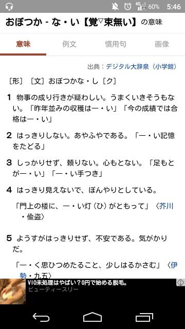 f:id:ikkodatetowatasi:20171106174723j:image