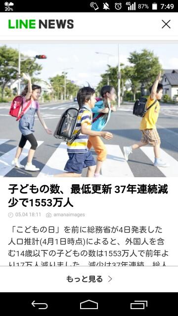 f:id:ikkodatetowatasi:20180506075025j:image