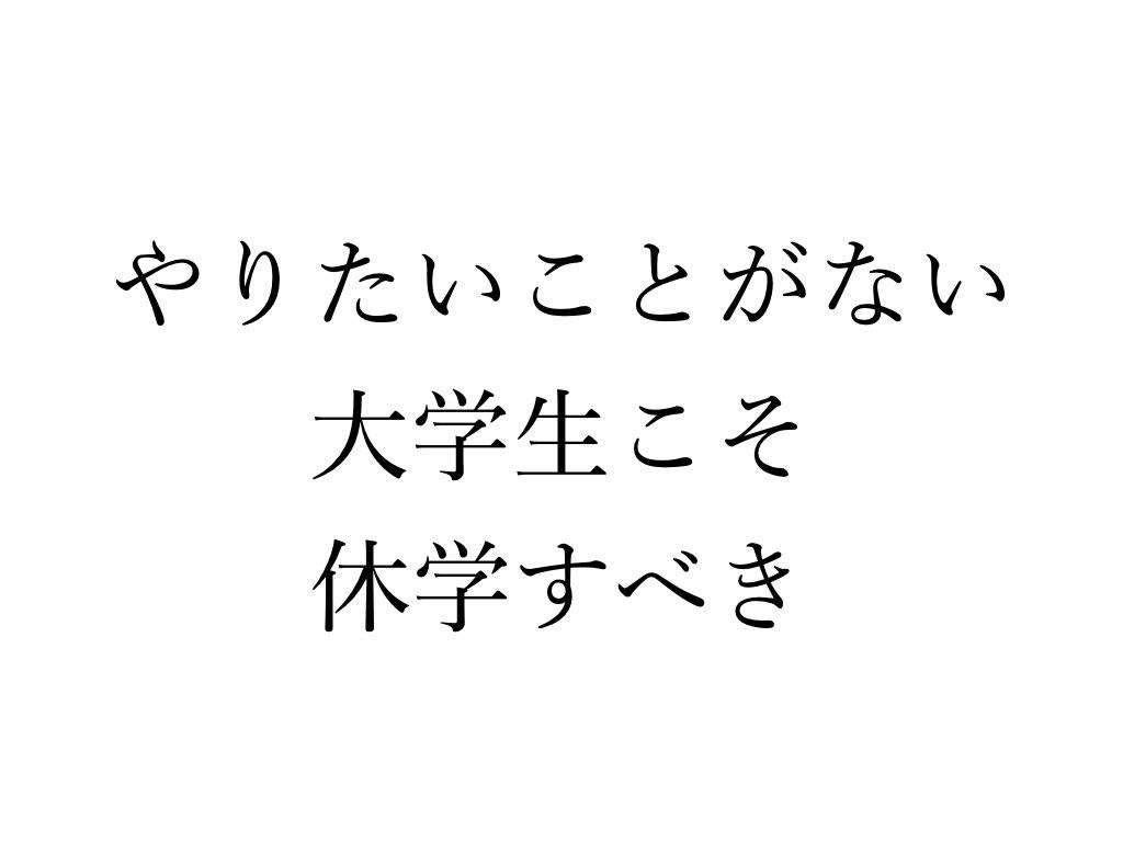 f:id:ikkolog:20160919173558j:plain