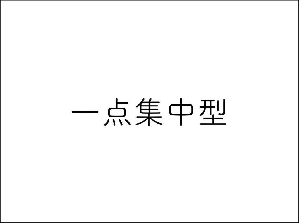 f:id:ikkolog:20161205104154j:plain