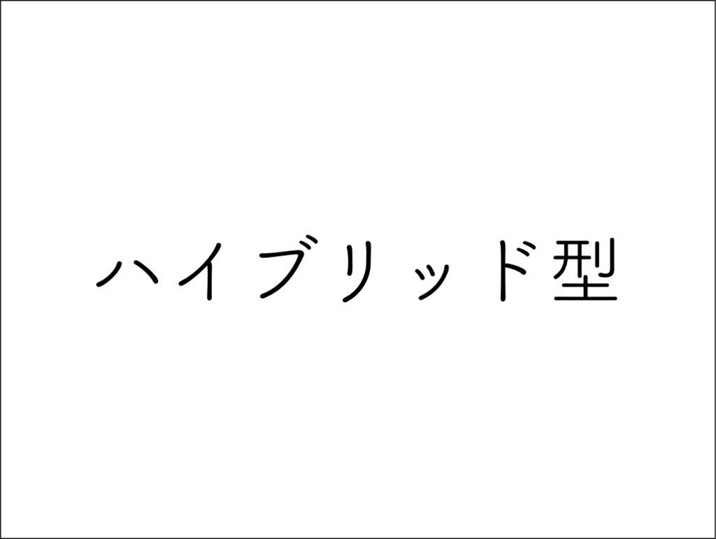 f:id:ikkolog:20161205112513j:plain