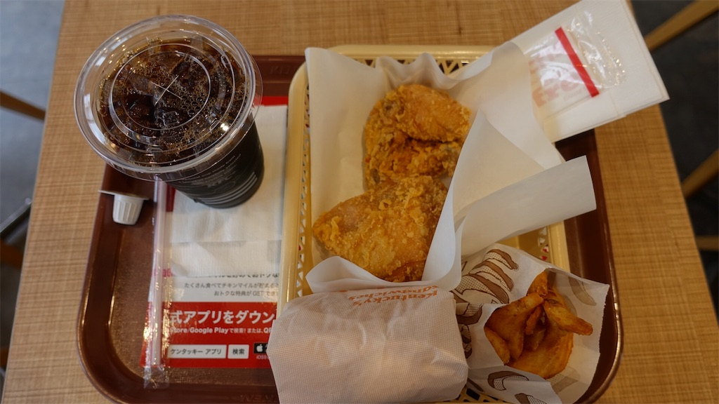 f:id:ikkoshinagawa:20180427191835j:image