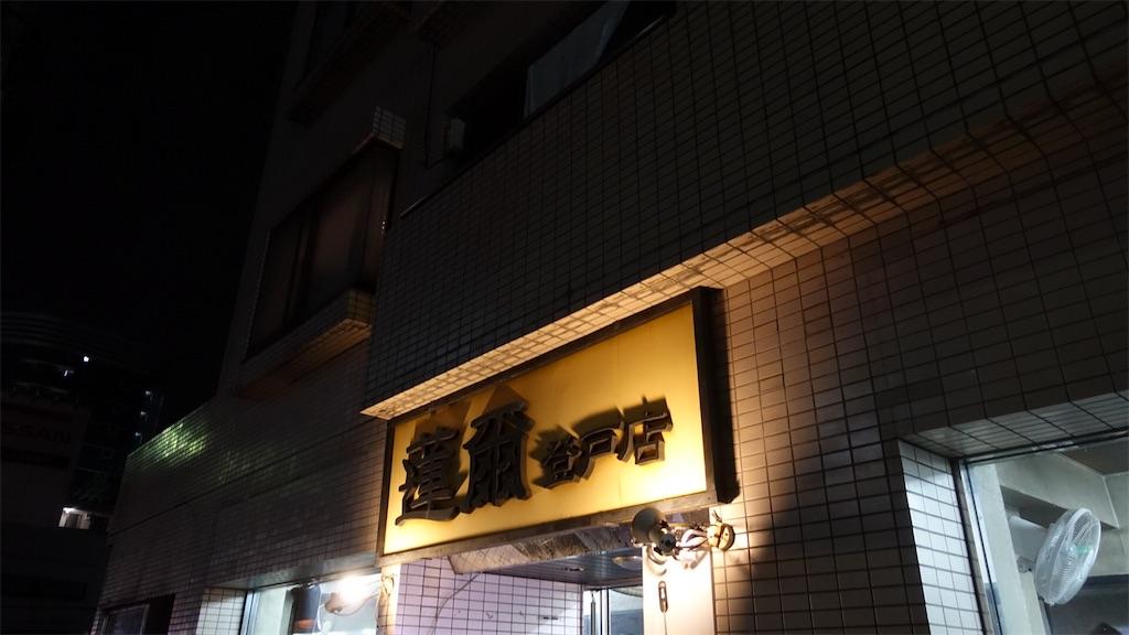 f:id:ikkoshinagawa:20180502075515j:image
