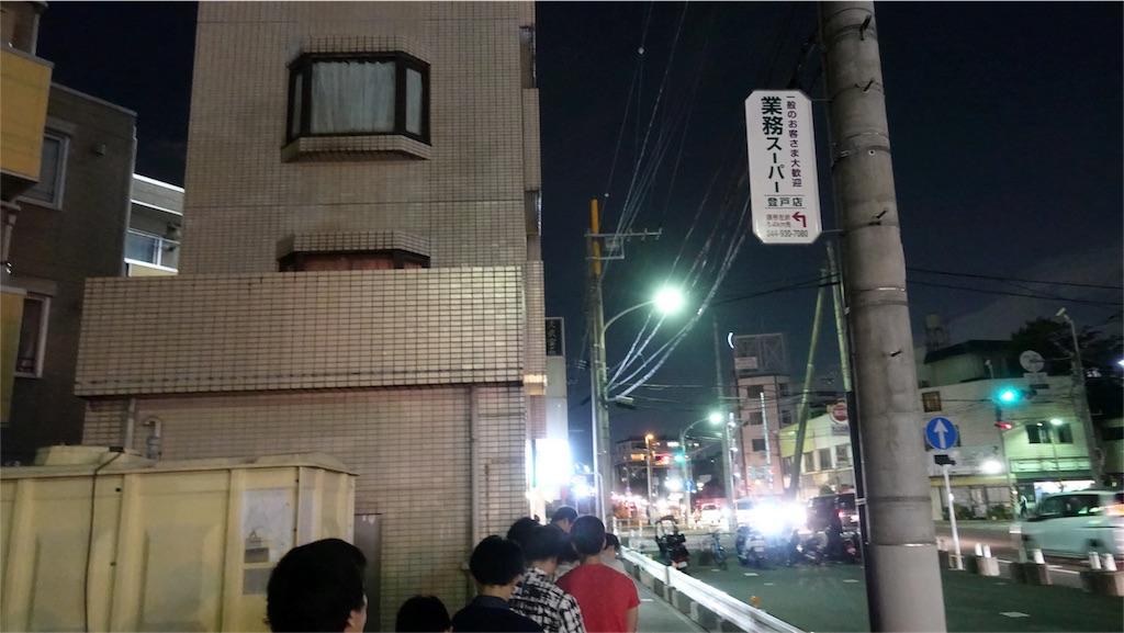 f:id:ikkoshinagawa:20180502144503j:image