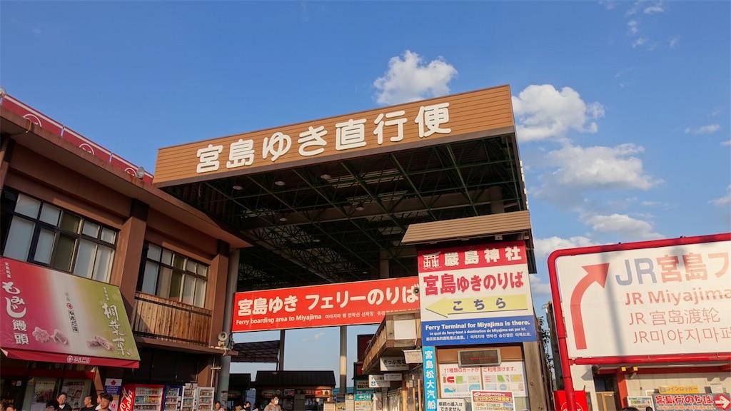 f:id:ikkoshinagawa:20180505123114j:image