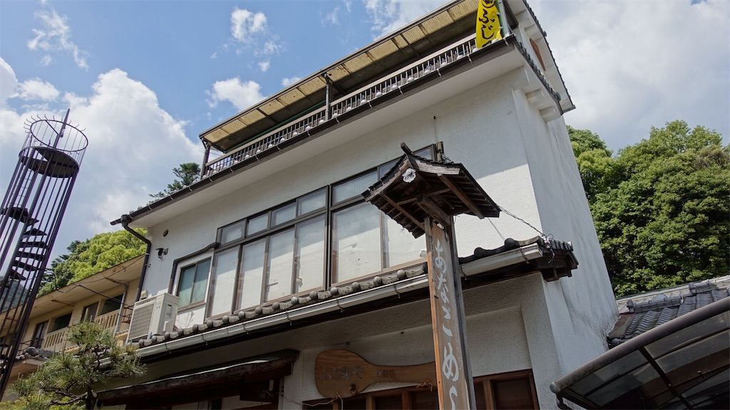 f:id:ikkoshinagawa:20180505154024j:image