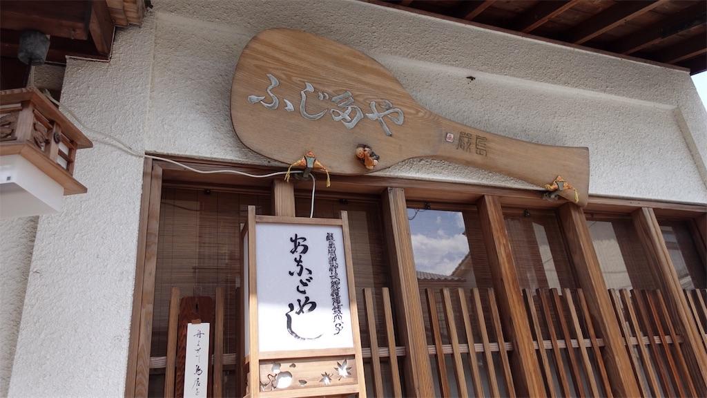 f:id:ikkoshinagawa:20180505154056j:image