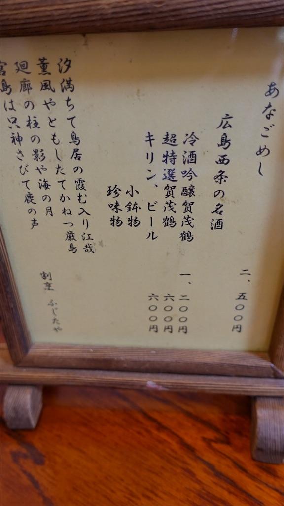 f:id:ikkoshinagawa:20180505154235j:image