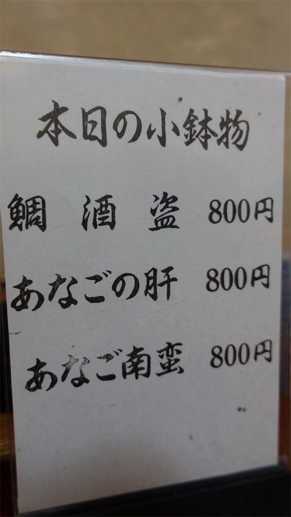 f:id:ikkoshinagawa:20180505154251j:image