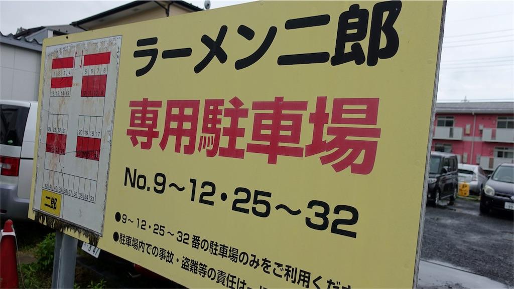f:id:ikkoshinagawa:20180506101238j:image