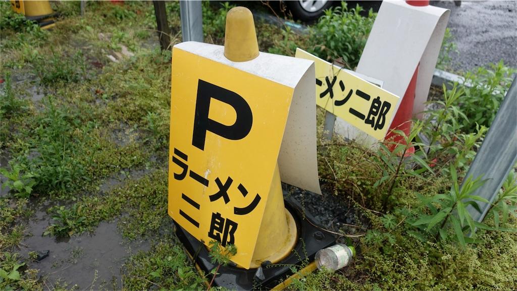 f:id:ikkoshinagawa:20180506101303j:image