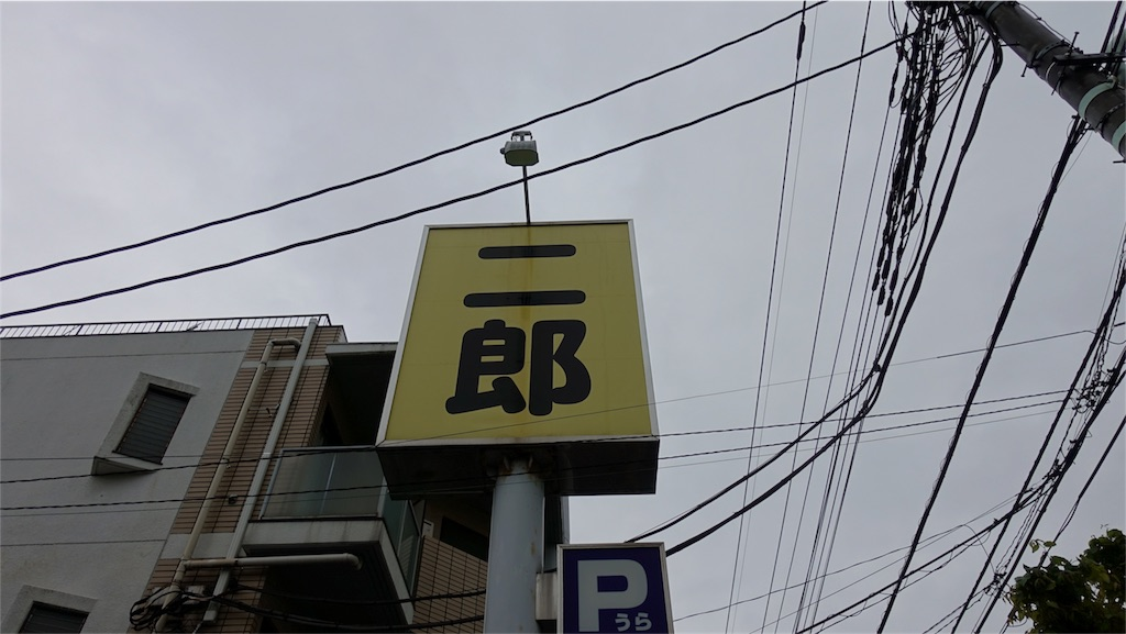 f:id:ikkoshinagawa:20180506122827j:image