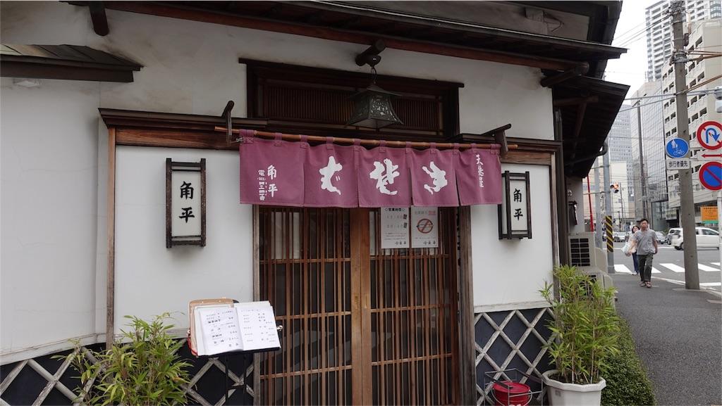 f:id:ikkoshinagawa:20180508200712j:image