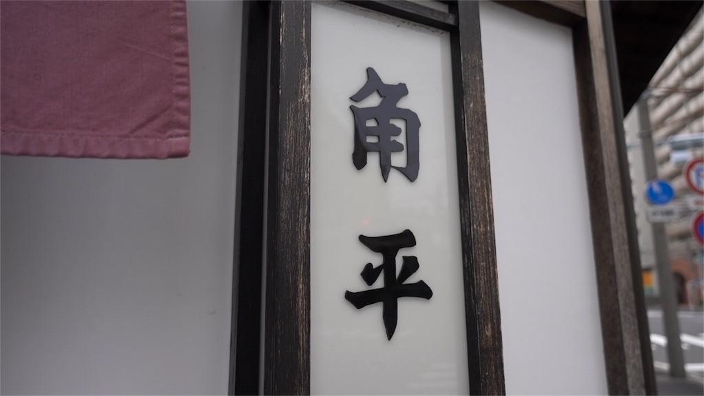 f:id:ikkoshinagawa:20180508200724j:image