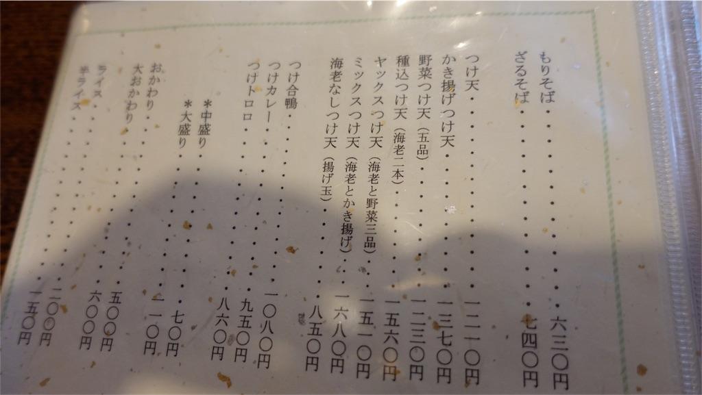 f:id:ikkoshinagawa:20180508200837j:image