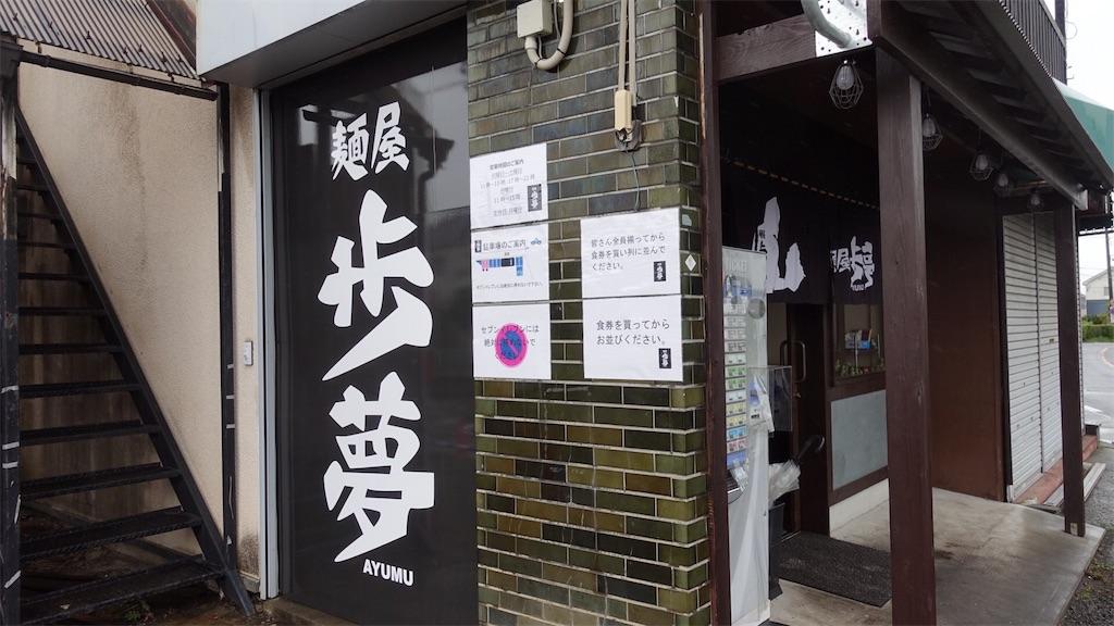 f:id:ikkoshinagawa:20180509121717j:image
