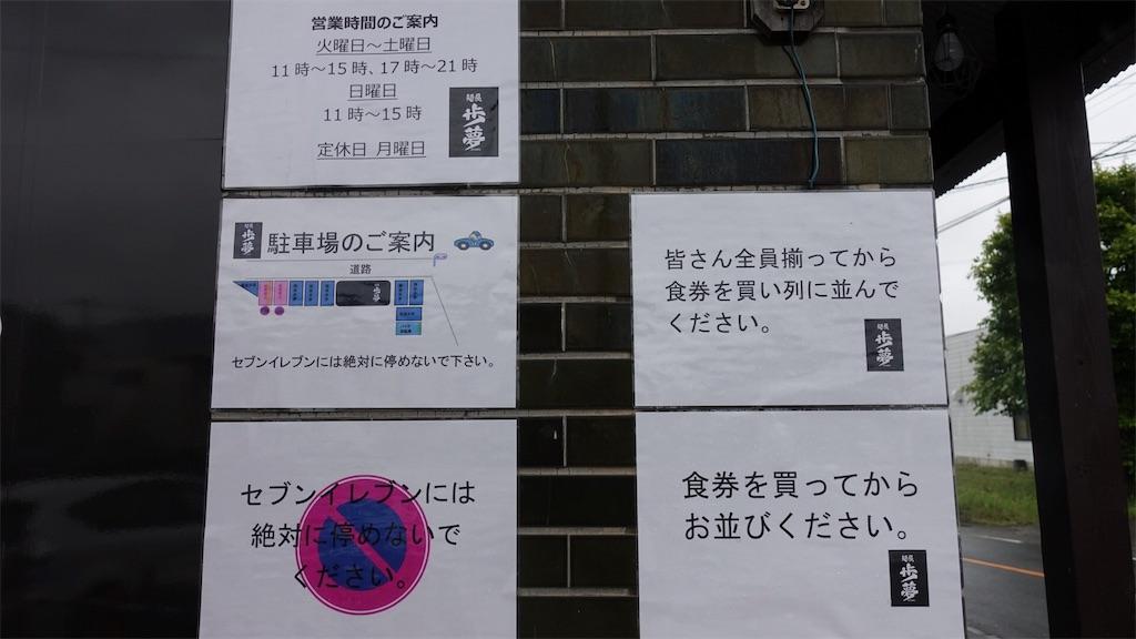 f:id:ikkoshinagawa:20180509122304j:image