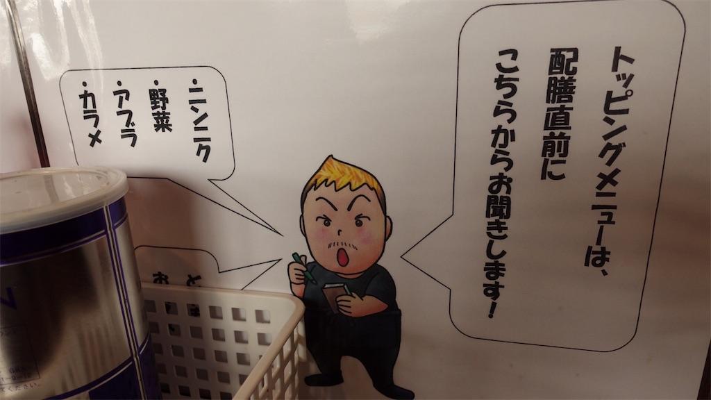 f:id:ikkoshinagawa:20180509122503j:image