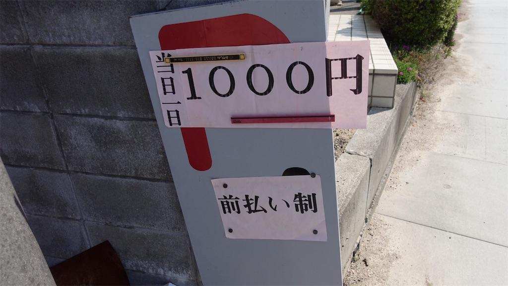 f:id:ikkoshinagawa:20180511201216j:image