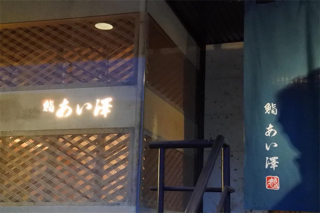 f:id:ikkoshinagawa:20180514072512j:image