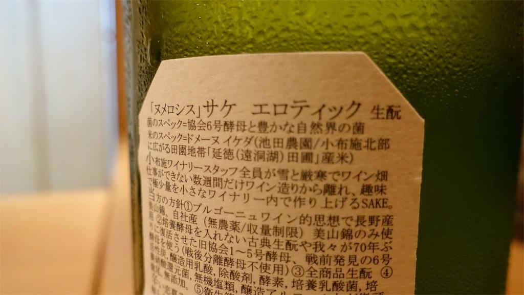 f:id:ikkoshinagawa:20180514073004j:image