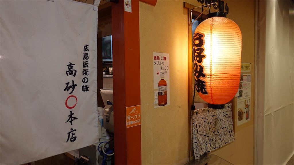 f:id:ikkoshinagawa:20180514125402j:image