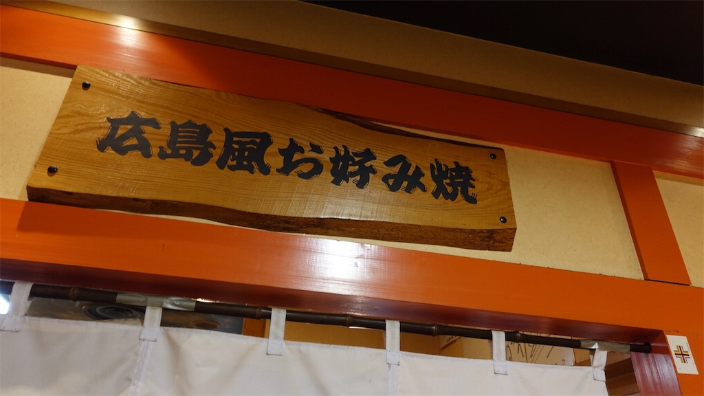 f:id:ikkoshinagawa:20180514125429j:image