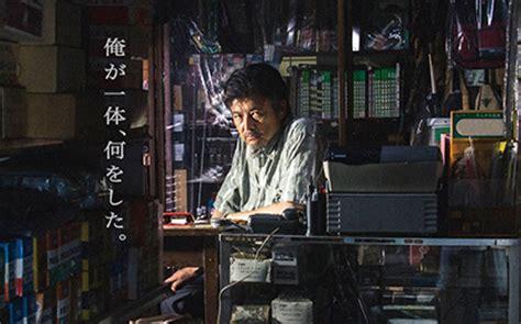 f:id:ikkoshinagawa:20180516233242j:plain