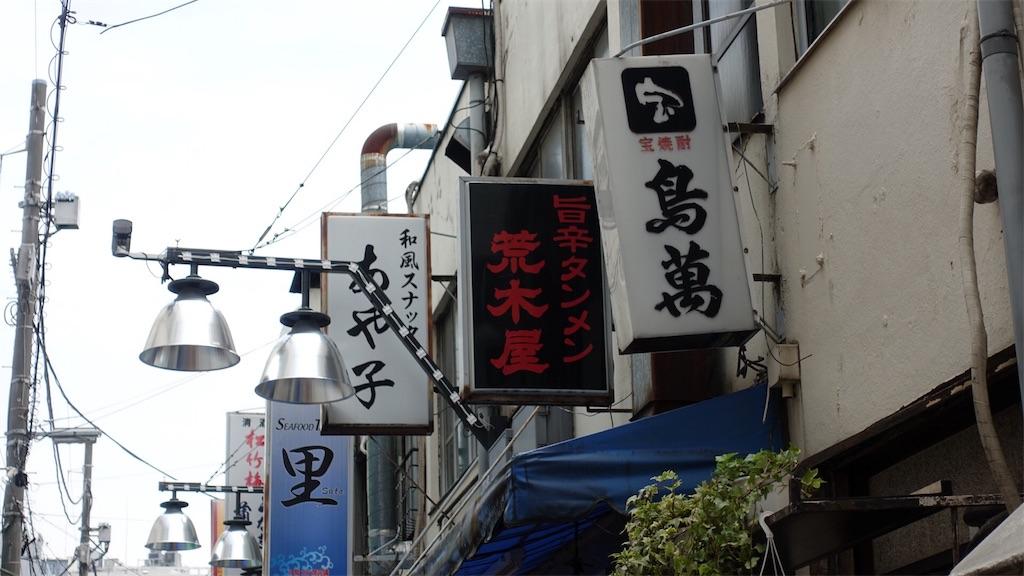 f:id:ikkoshinagawa:20180517125752j:image