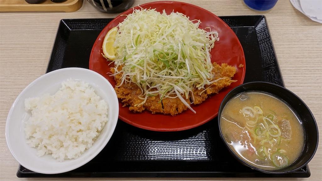 f:id:ikkoshinagawa:20180518143913j:image