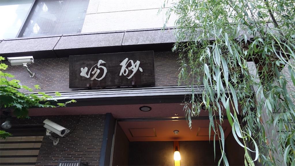 f:id:ikkoshinagawa:20180520075530j:image