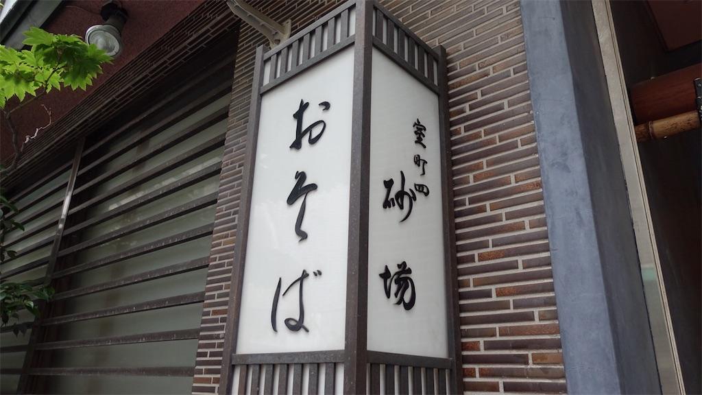 f:id:ikkoshinagawa:20180520075540j:image
