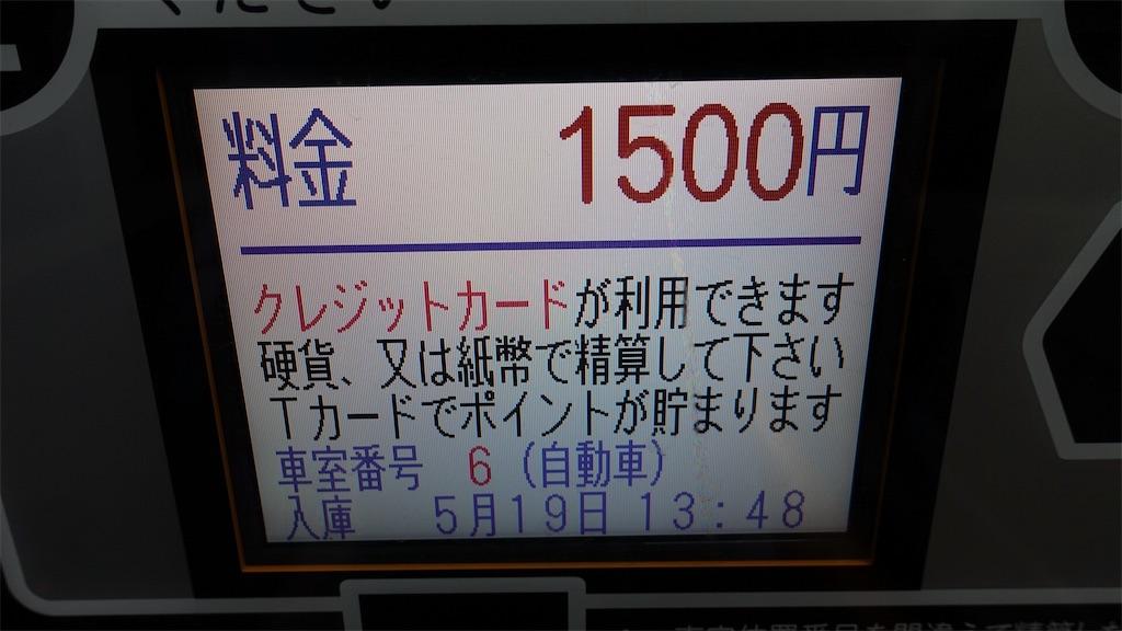 f:id:ikkoshinagawa:20180520075819j:image