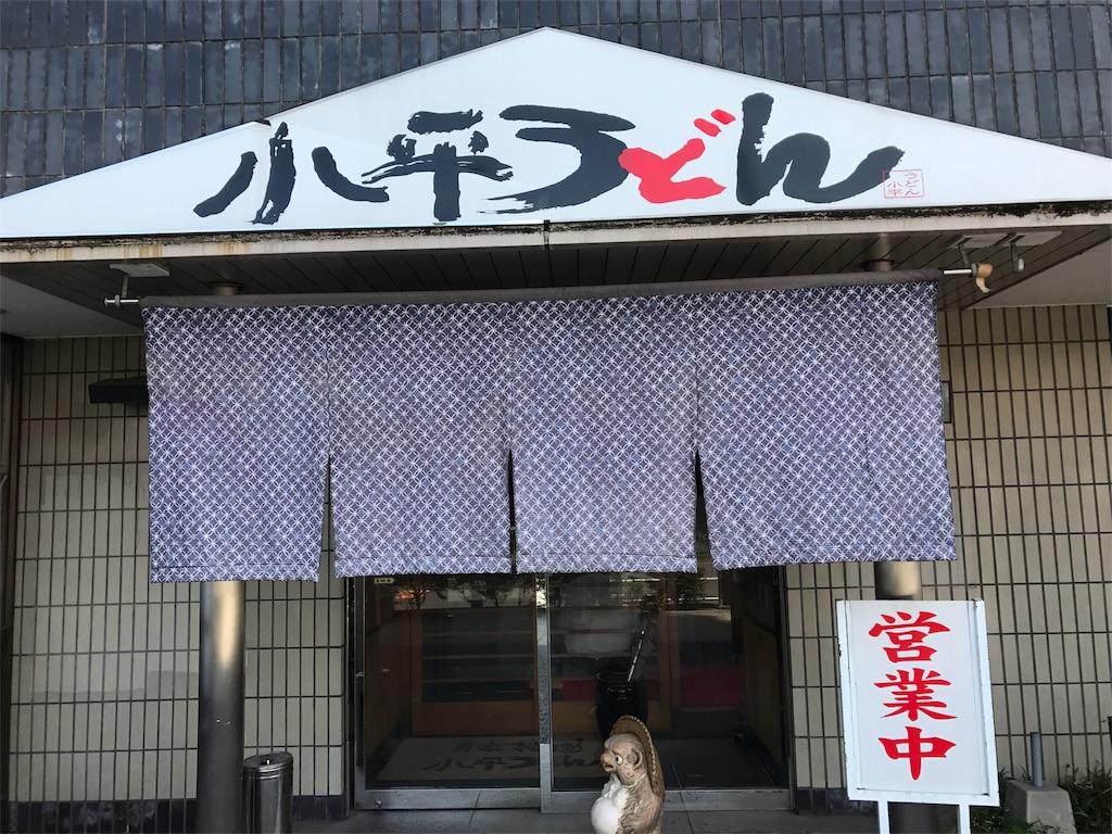 f:id:ikkoshinagawa:20180524122200j:image