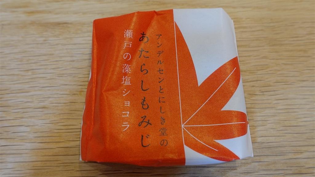 f:id:ikkoshinagawa:20180527093818j:image