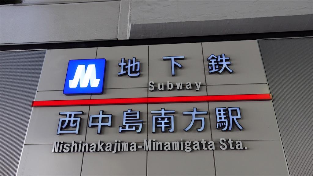f:id:ikkoshinagawa:20180528191817j:image