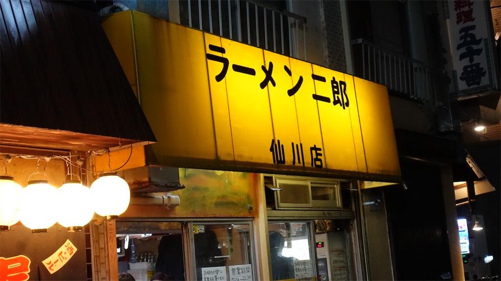 f:id:ikkoshinagawa:20180530193259j:image