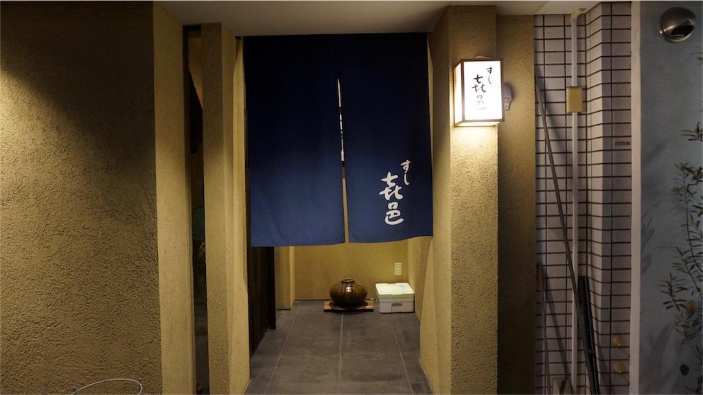 f:id:ikkoshinagawa:20180531120951j:image