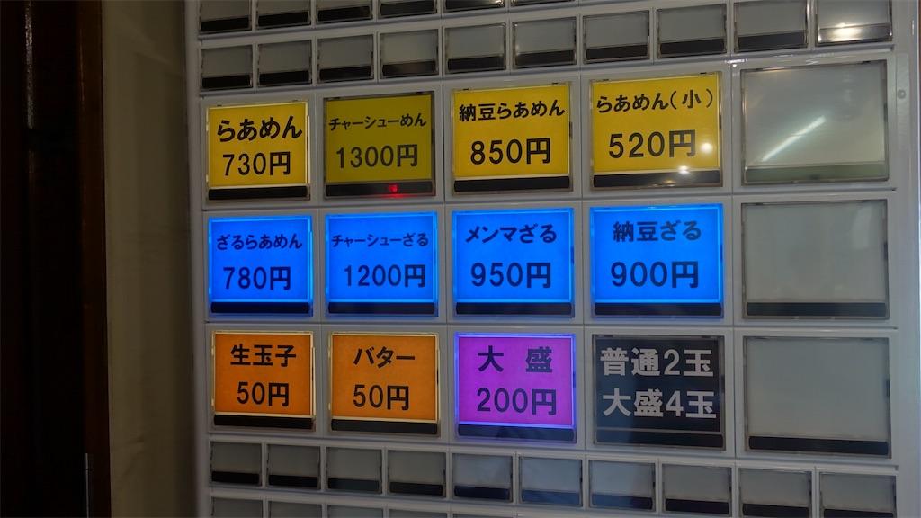 f:id:ikkoshinagawa:20180608140153j:image