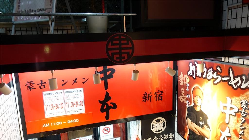 f:id:ikkoshinagawa:20180611100454j:image